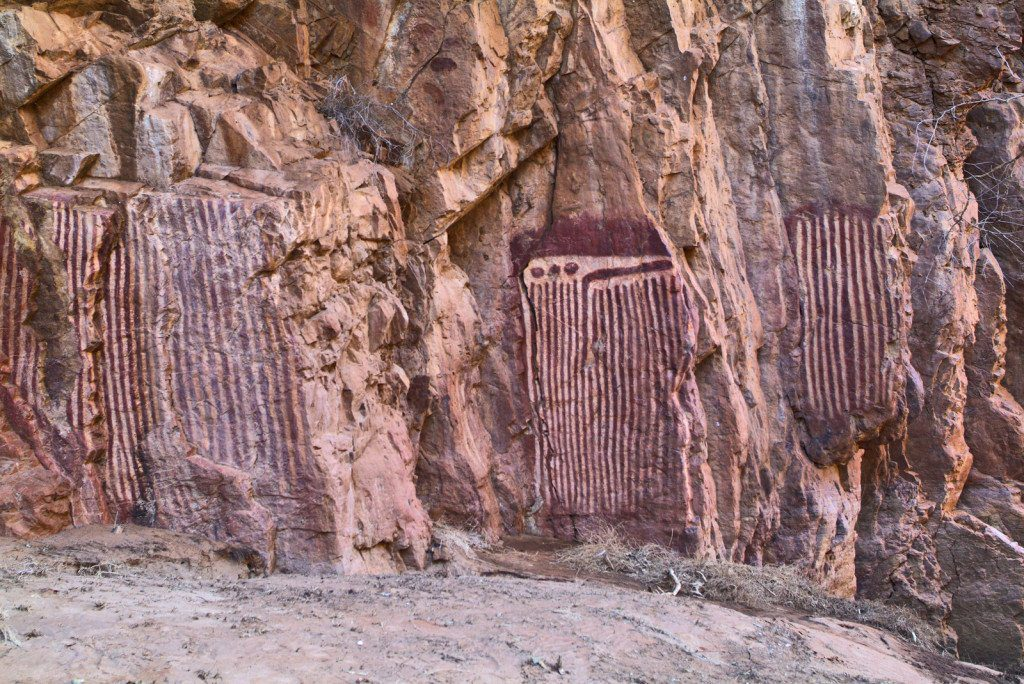 Aboriginal Rock Art at Emily Gap, in the East MacDonnell Ranges near Alice Springs, Northern Territory Australia