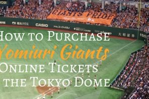 How to Purchase Online Yomiuri Giants Tickets in the Tokyo Dome