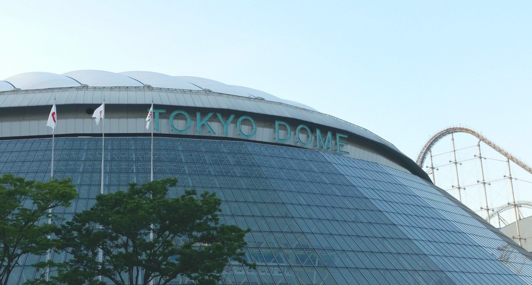 How to buy yomiuri giants baseball tickets in the tokyo for Japan dome house price