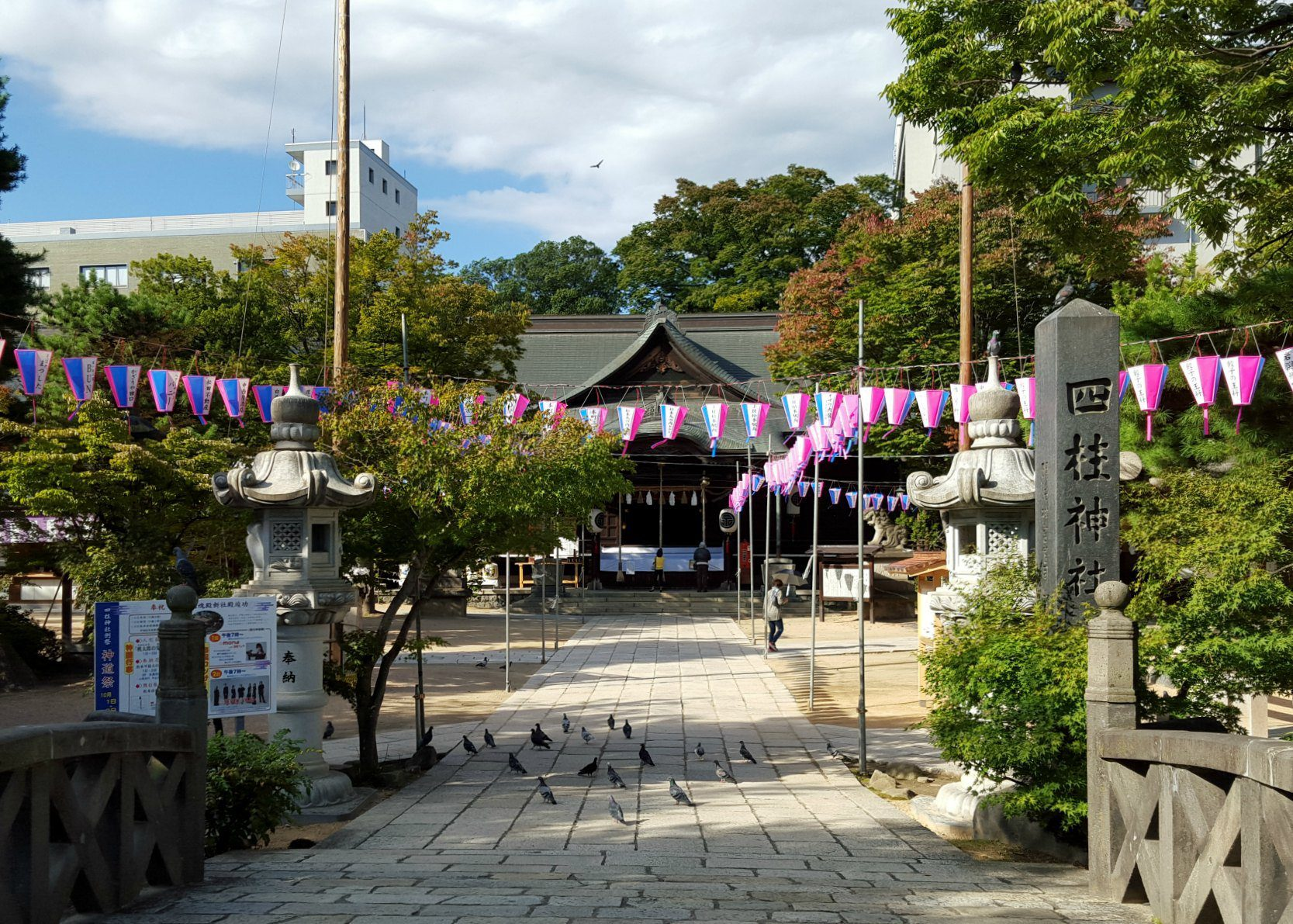 Nawate St Shrine in Matsumoto Iapan
