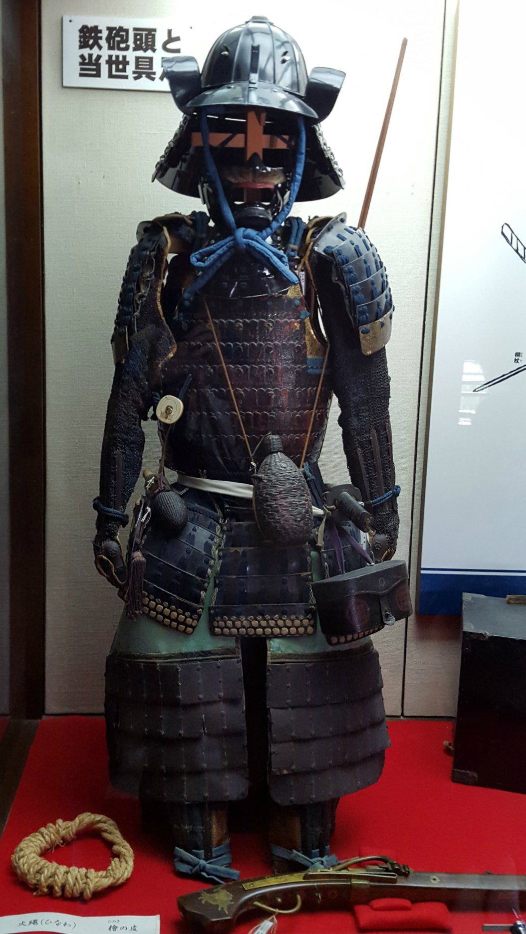 Japanese Armour inside Matsumoto Castle, Japan