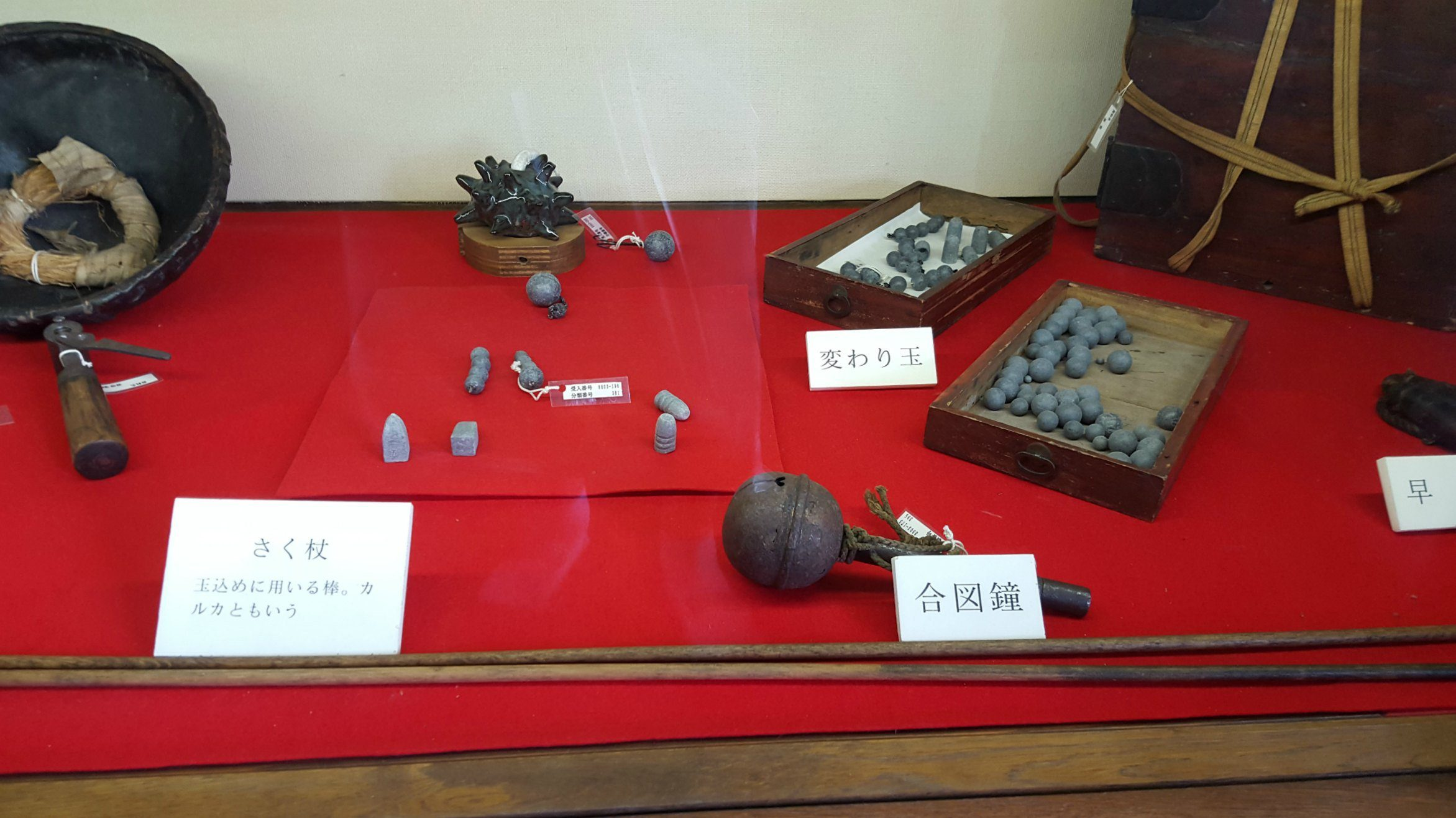 Displays inside Matsumoto Castle, Japan