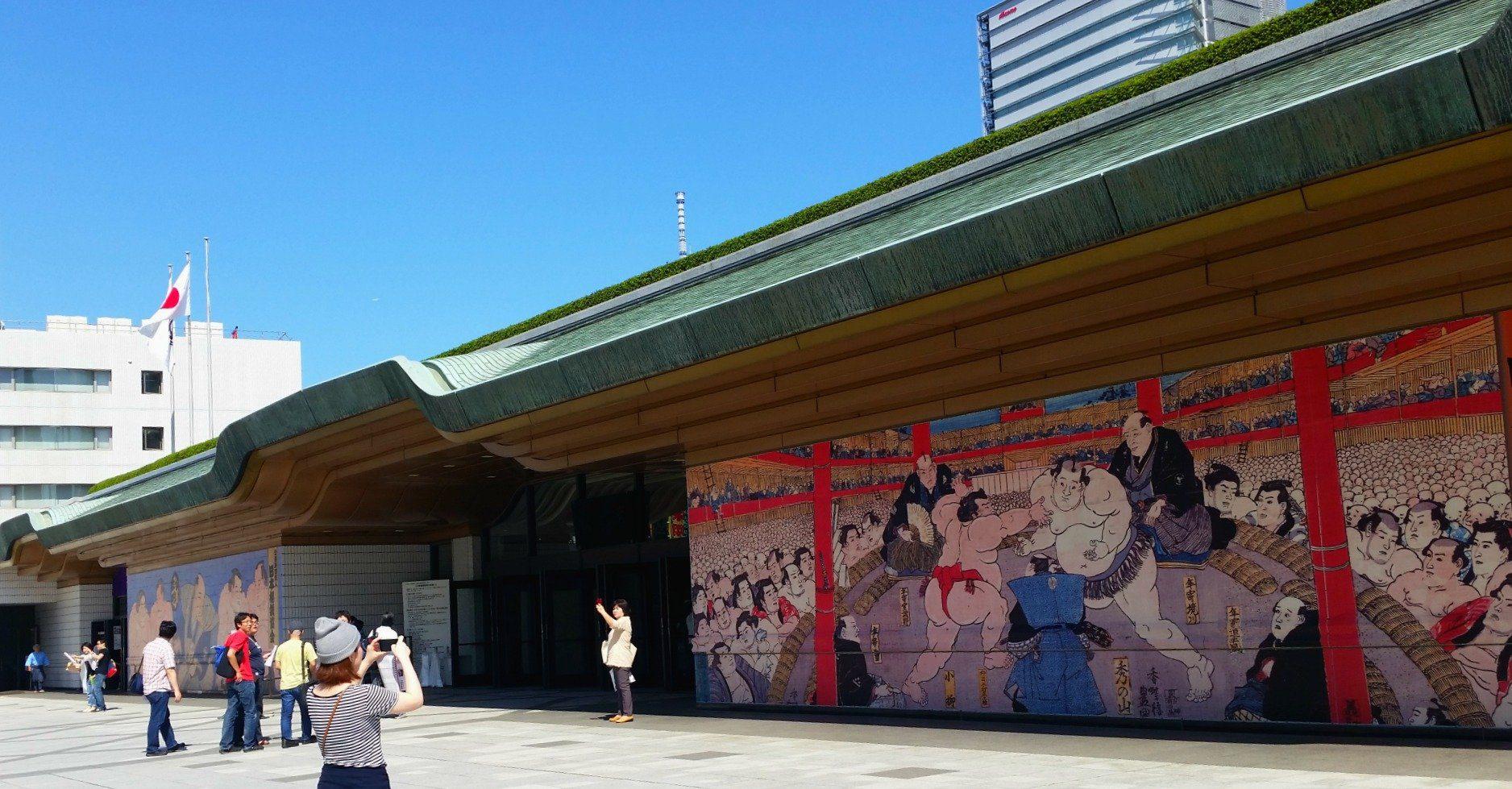 About to Enter the Ryogoku Kokugikan Sumo Wrestling Arena in Tokyo