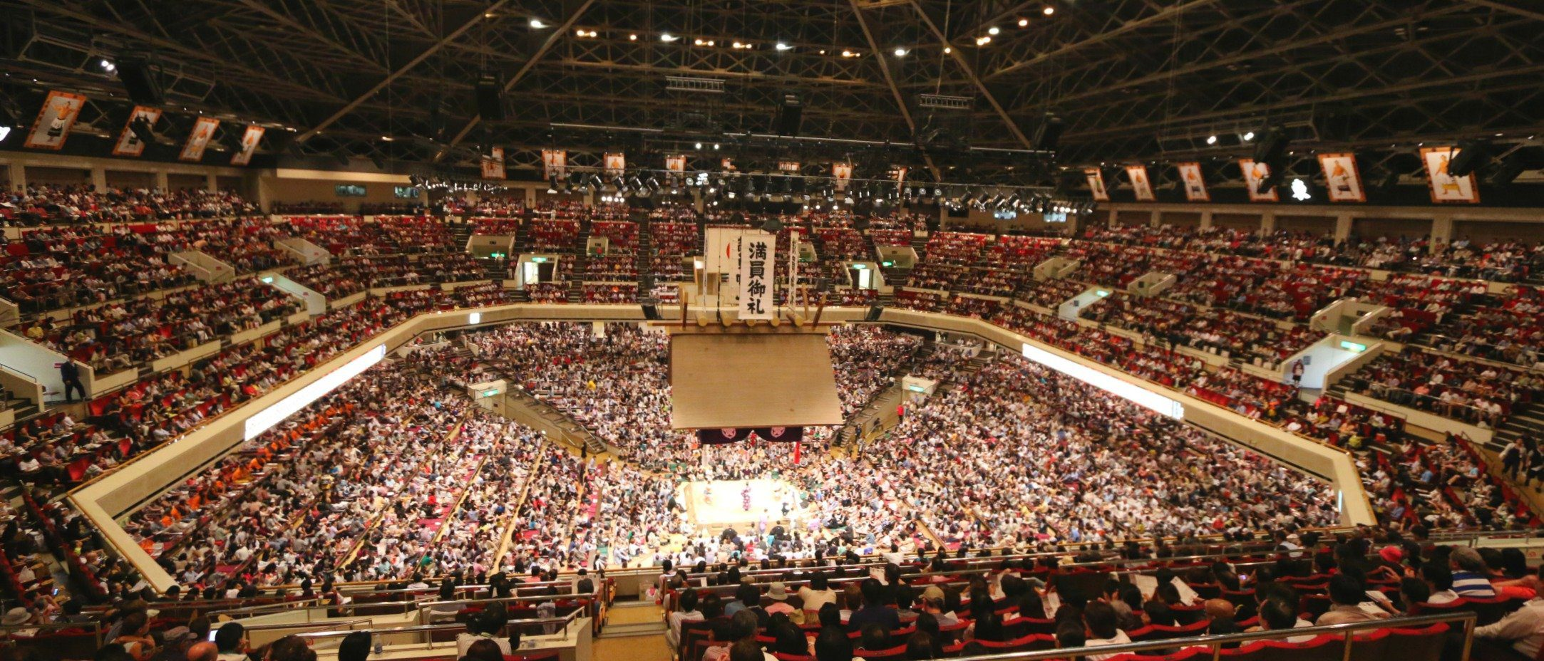 Inside the Ryogoku Kokugikan Sumo Wrestling Arena in Tokyo During the professional Level Bouts - Mostly Full!