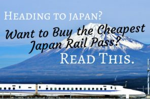 How to Buy the Cheapest Japan Rail JR Pass