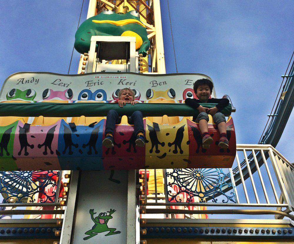 Hanayashiki Amusement Park Ride - Happiness Travels Here