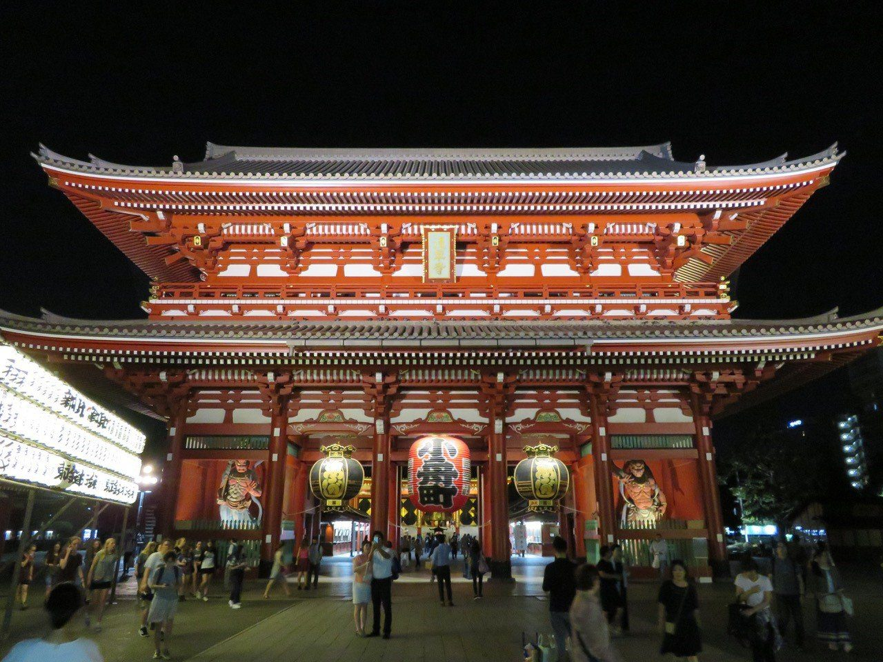 Senso-Ji Temple - Our 3 Kids V The World