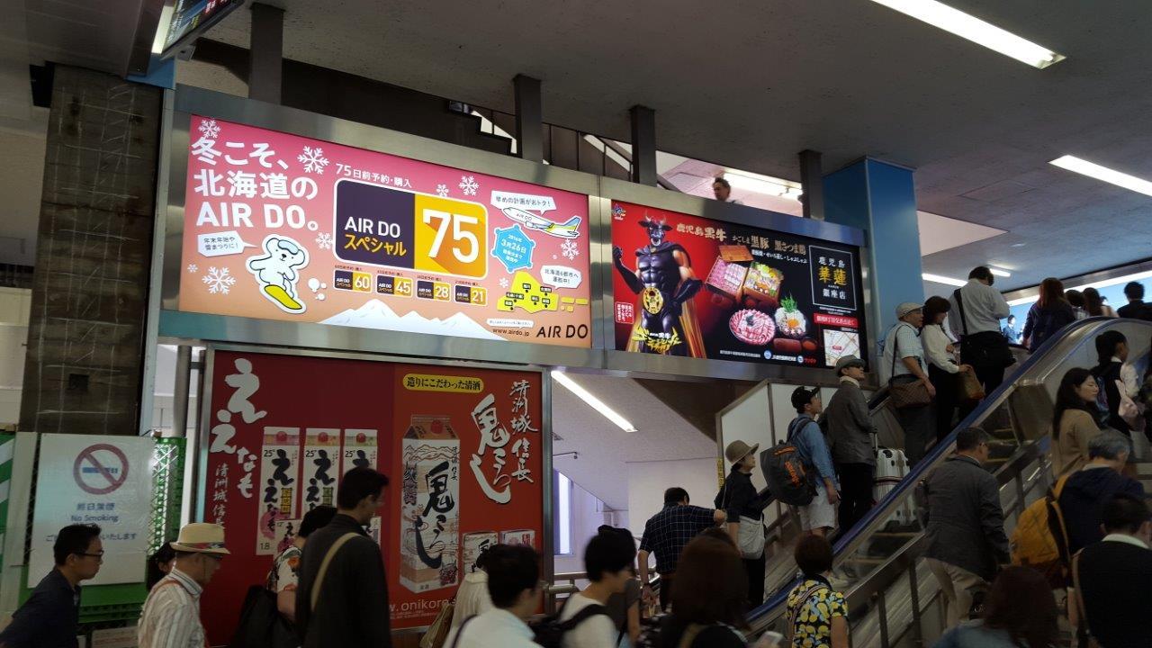 Tokyo Station - Pretraveller