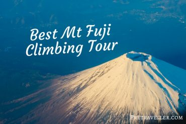 Best Mt Fuji Climbing Tour