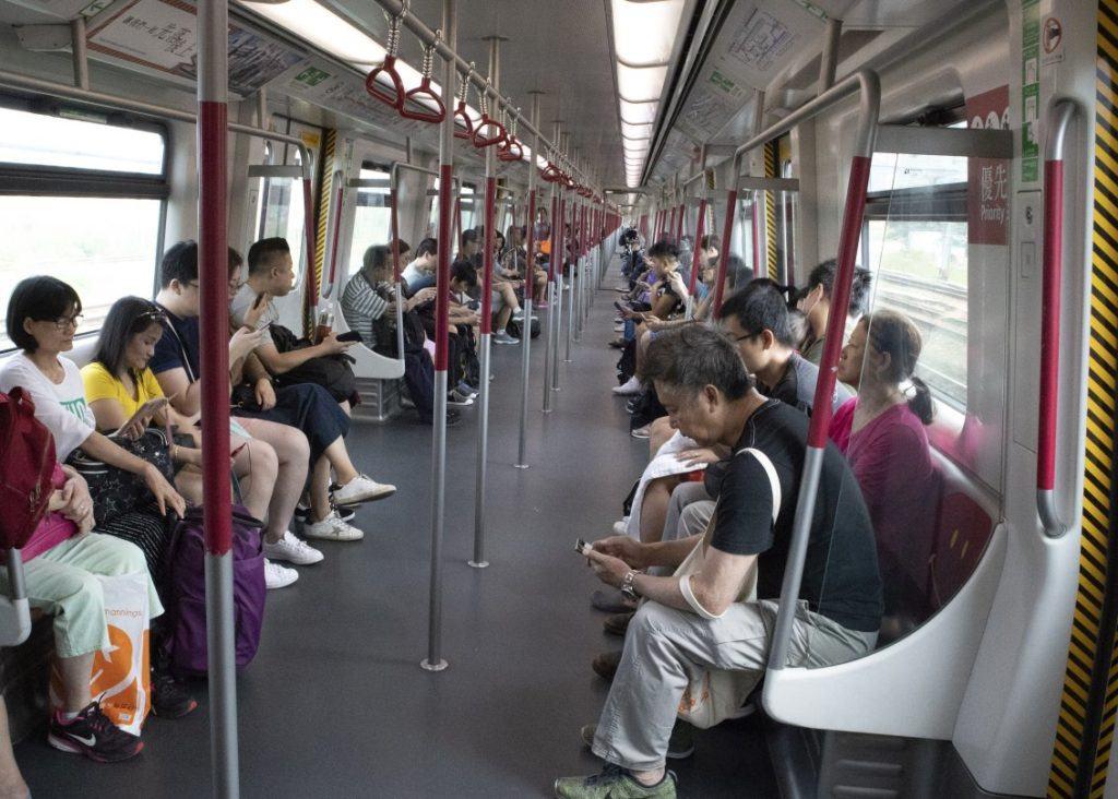 Ngong Ping 360 - MTR