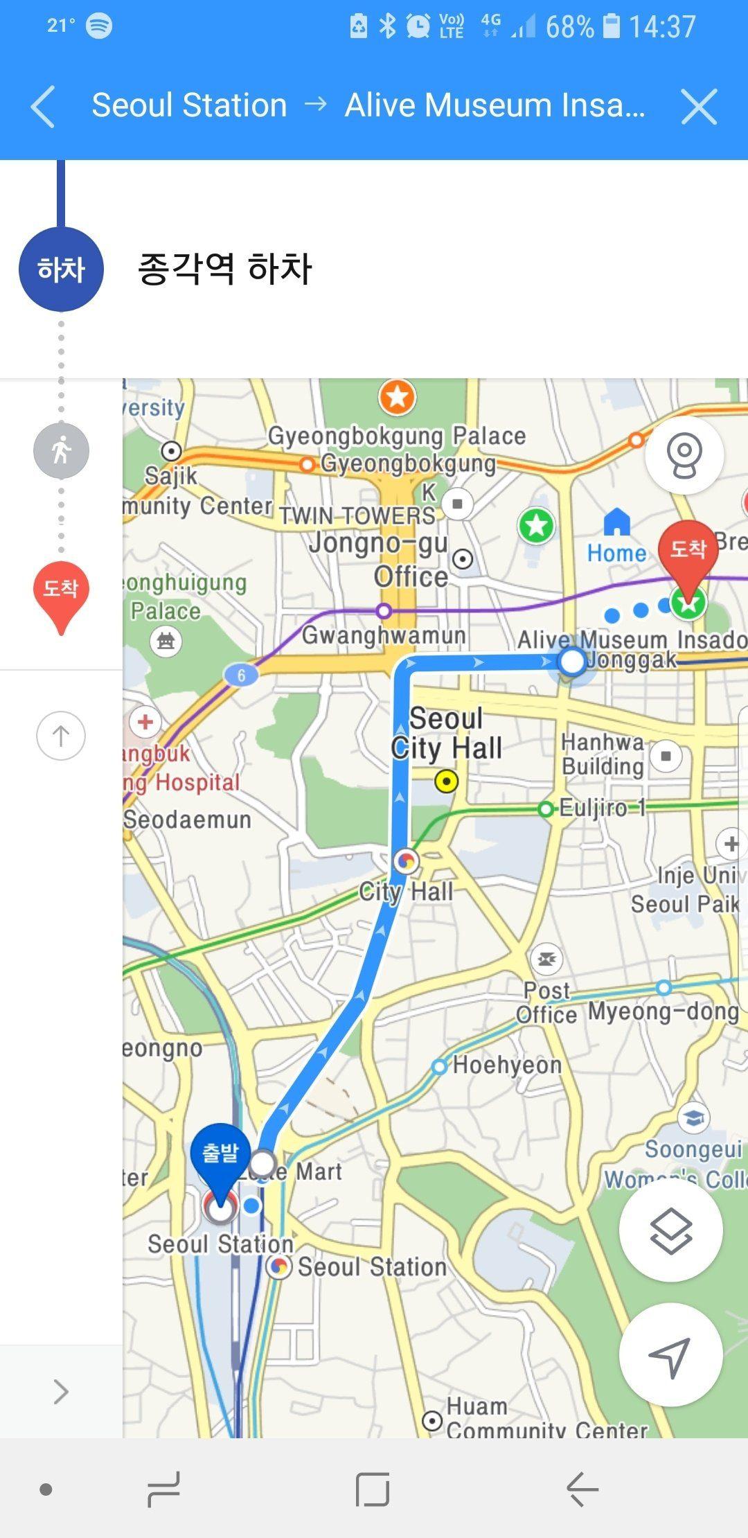 South Korea Trip Apps - KakaoMap