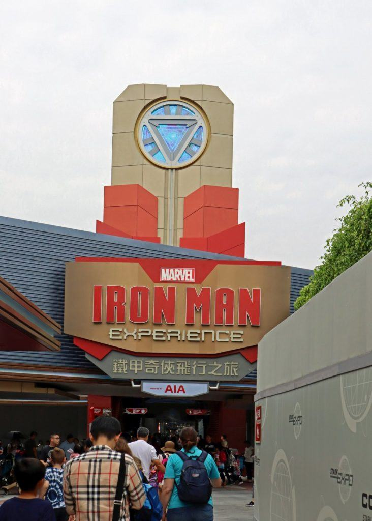 Entering the Iron Man Experience