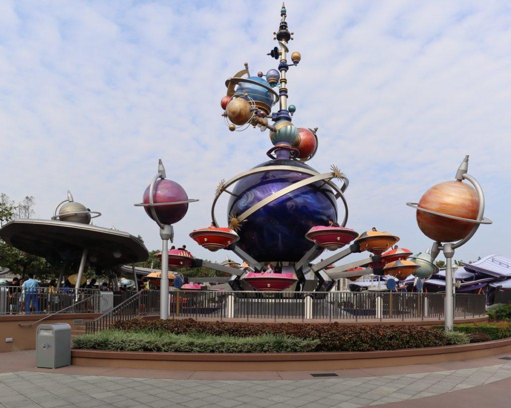 Hong Kong Disneyland Orbitron