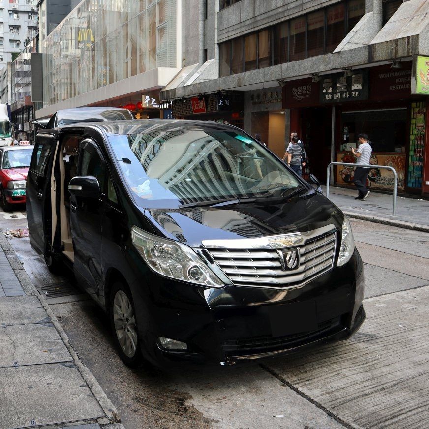 Klook Private Transfer Vehicle