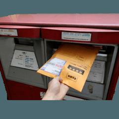How to return your Pupuru pocket wifi