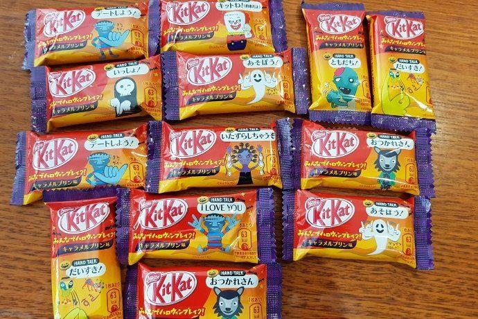 Special Event Kit Kats - Halloween
