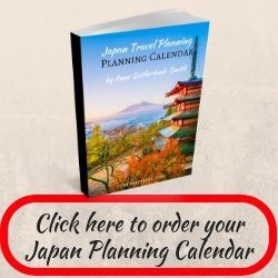 Click here to order your Japan Planning Calendar