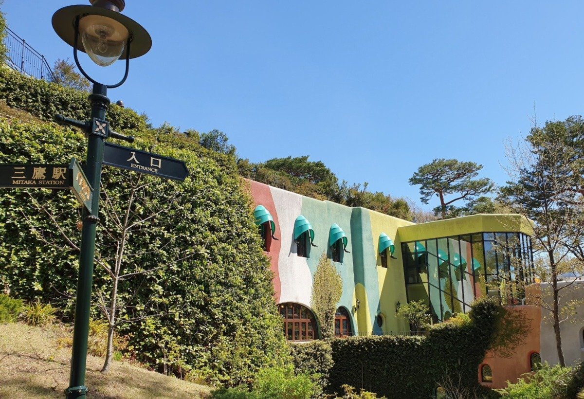 Ghibli Museum from the Outside