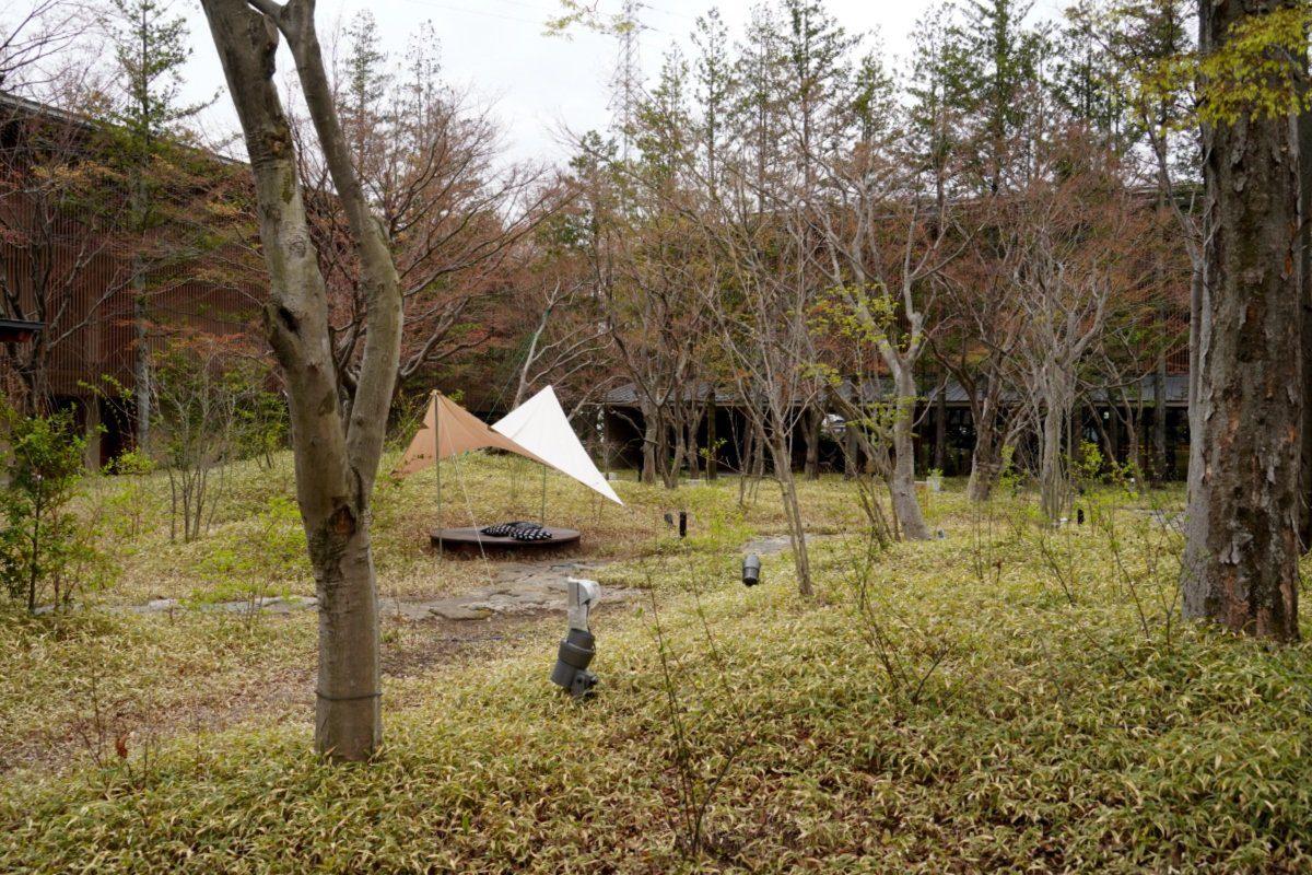 KAI Kinugawa Central Garden
