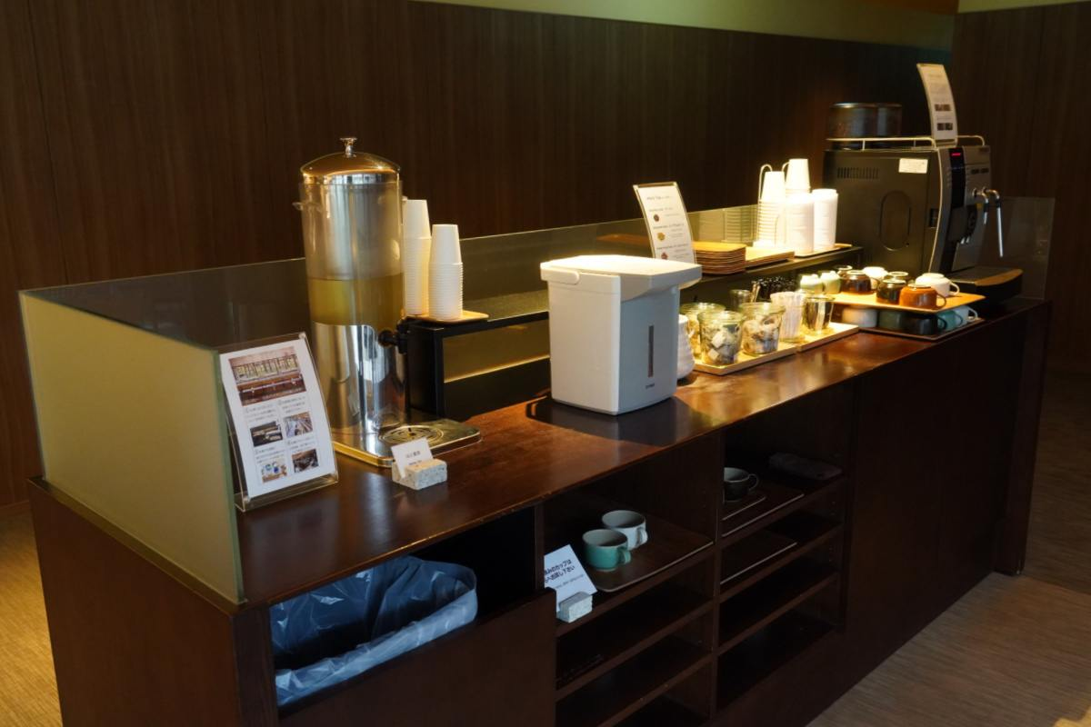 KAI Kinugawa Common Room Tea and Coffee Service