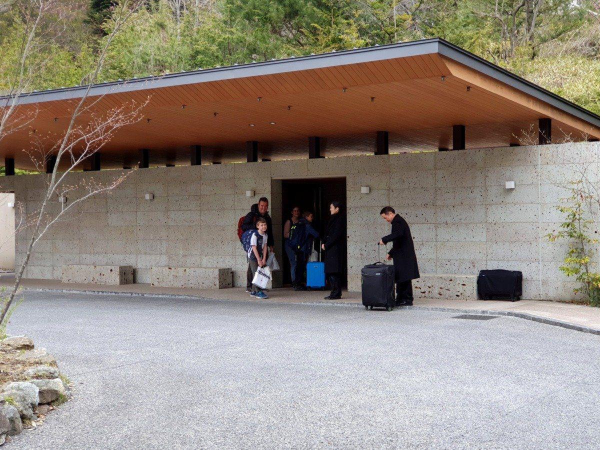 KAI Kinugawa Entrance