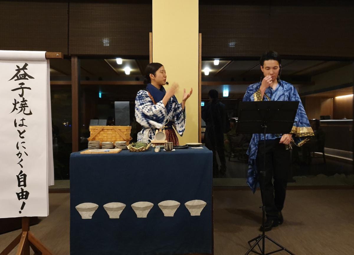 KAI Kinugawa Evening Entertainment