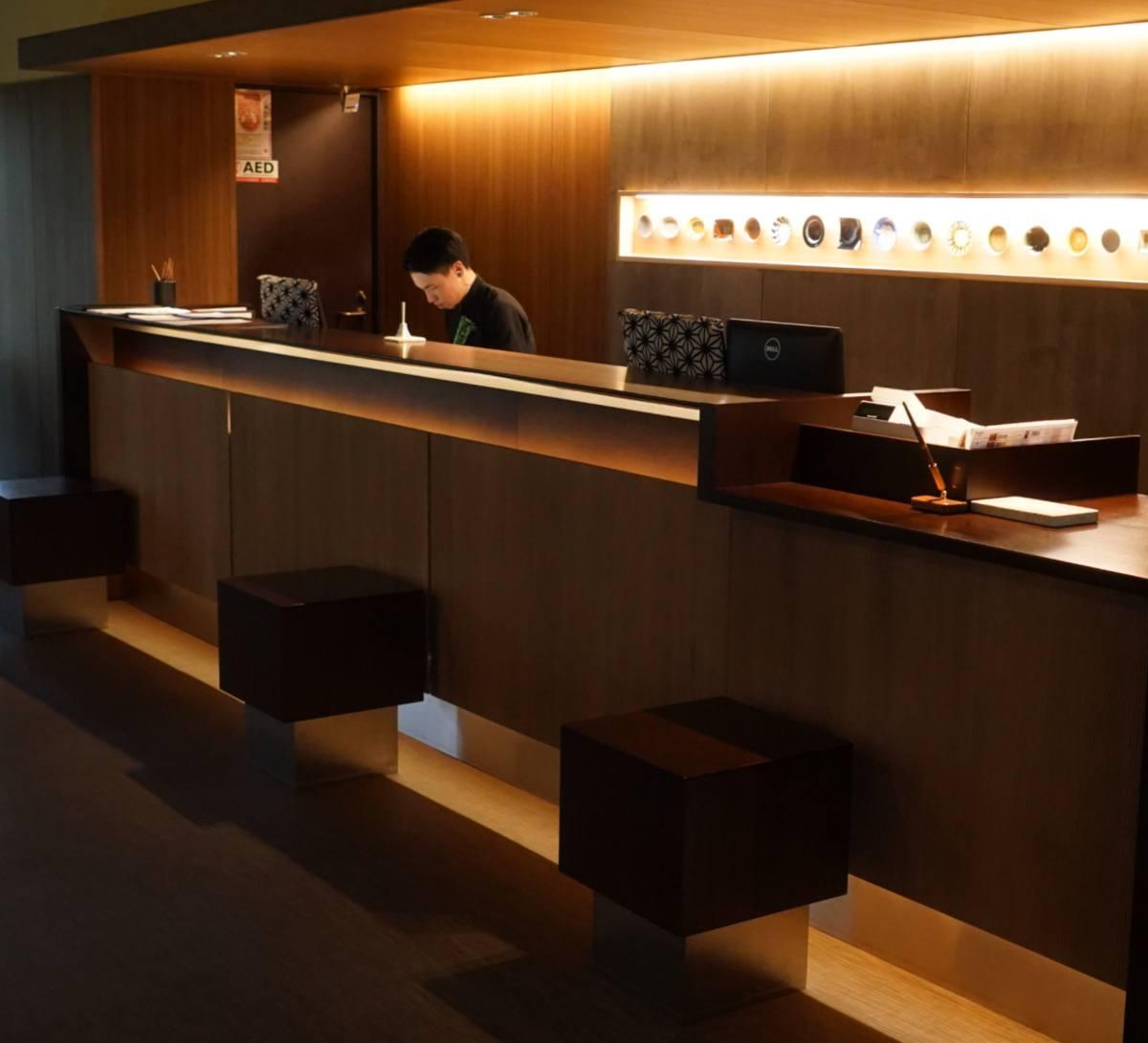 KAI Kinugawa Reception Desk
