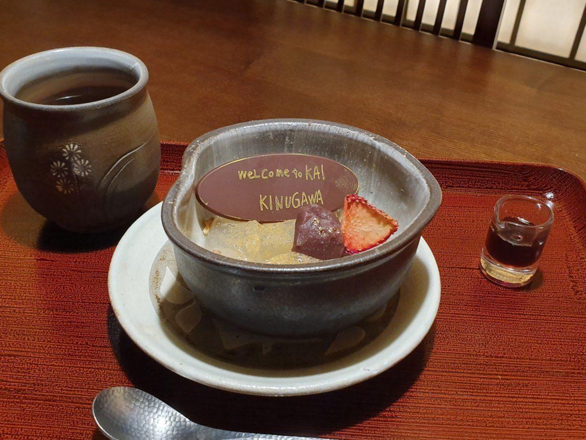 KAI Kinugawa's Original _Anmitsu_ Sweet