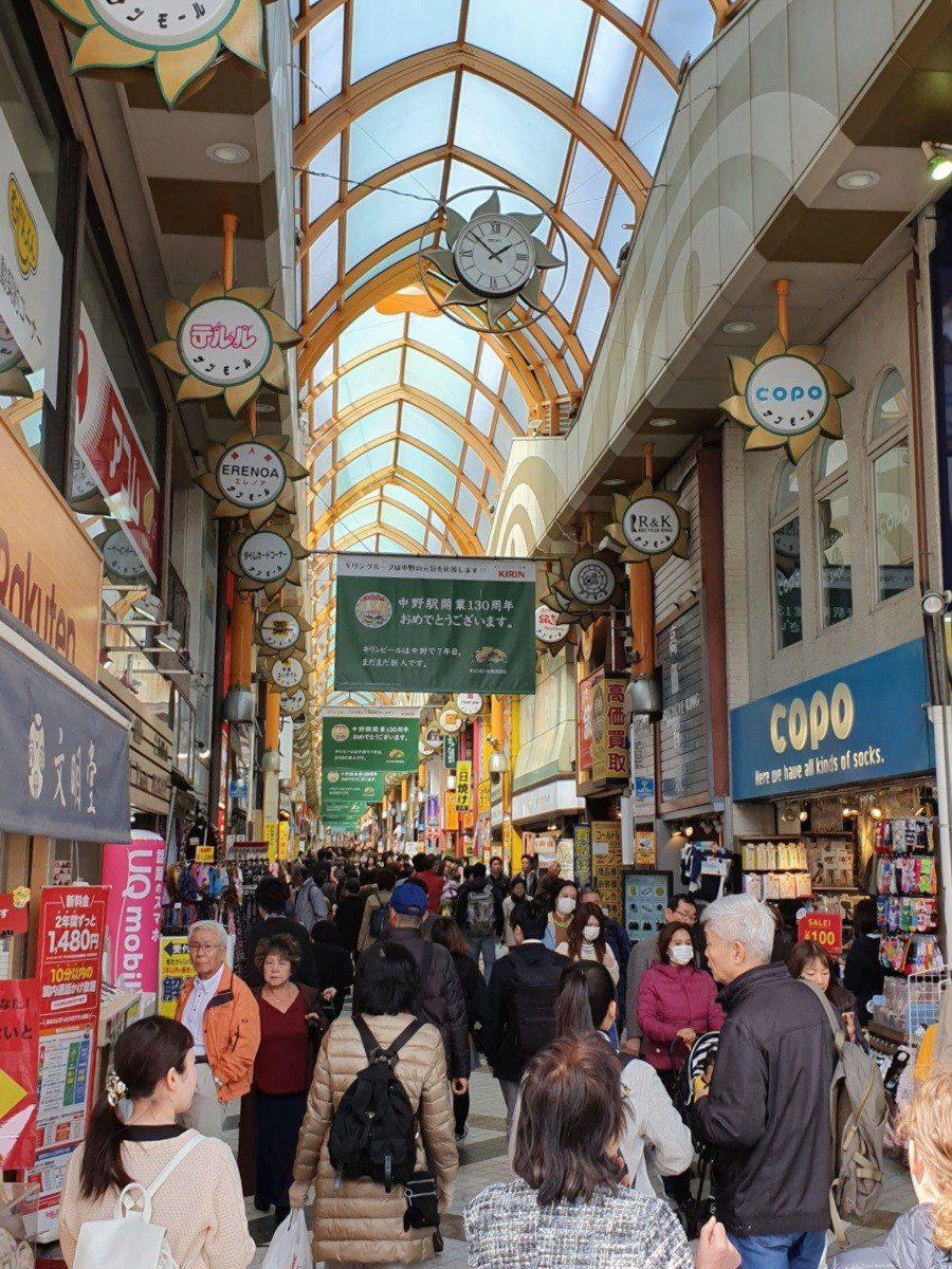 Pathway to Nakano Broadway