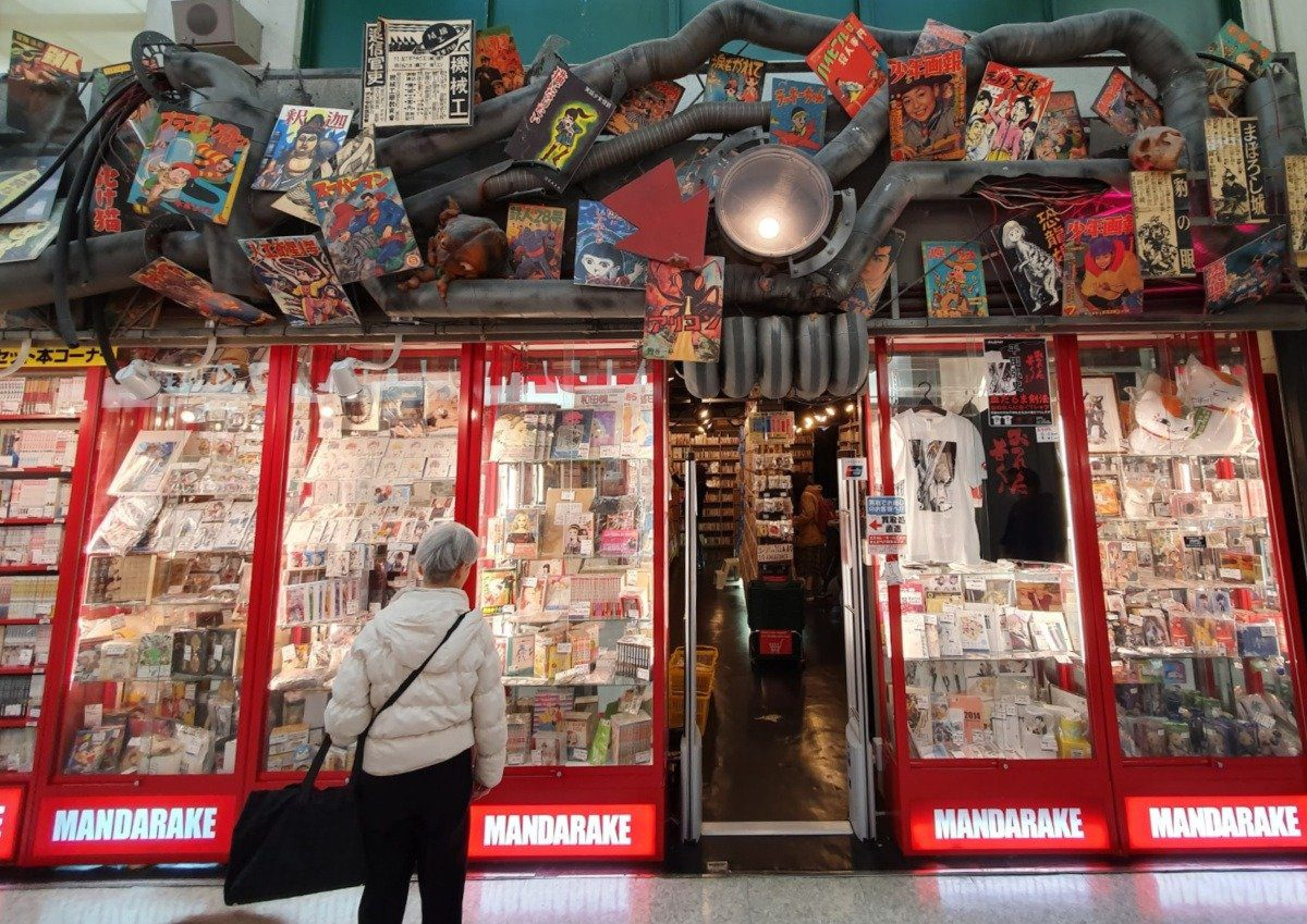 A cool shop in Nakano Broadway