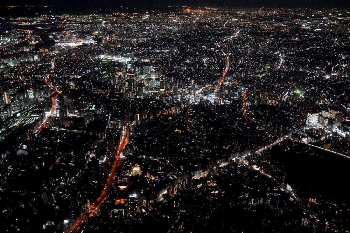 Views over Tokyo during our family helicopter flight
