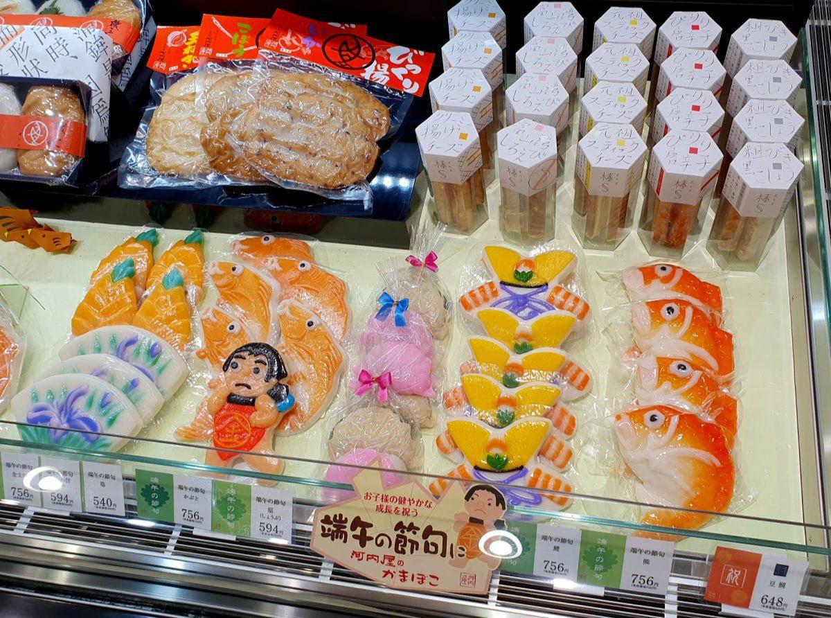 Ekibento Options at JR Toyama Station