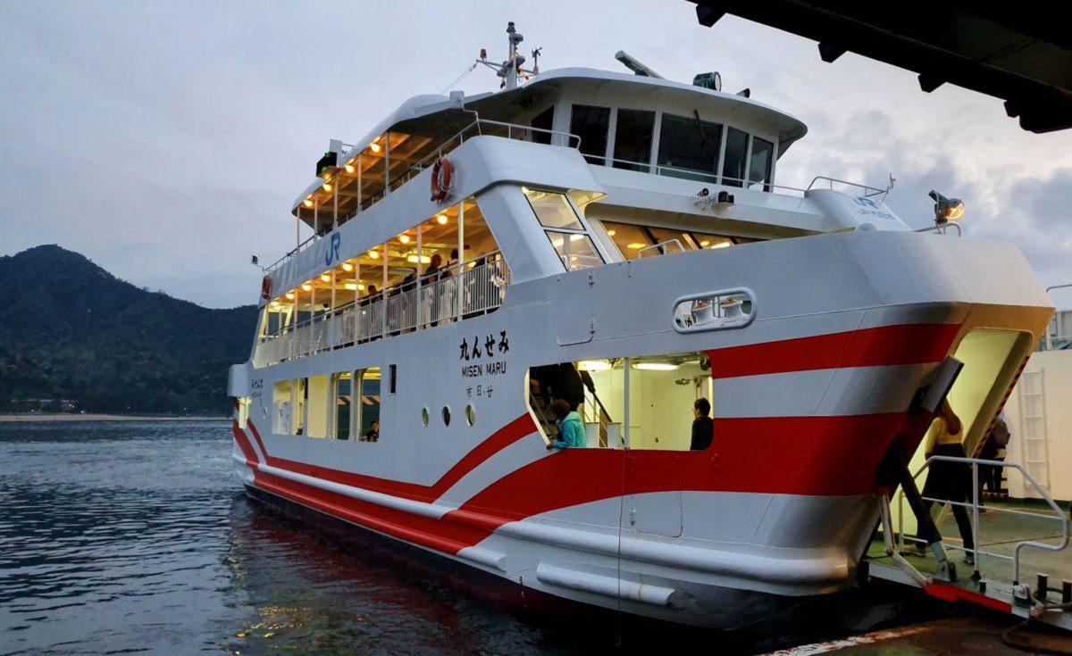 JR Ferry to Miyajima Island