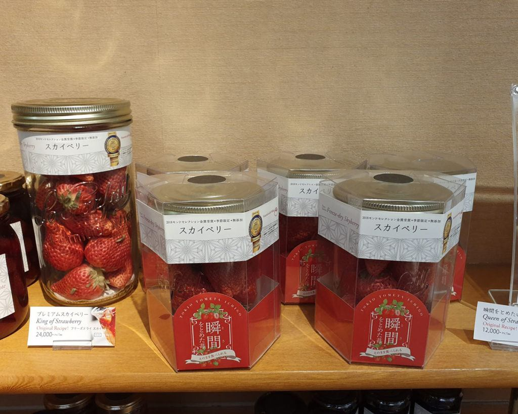 Freeze-Dried Strawberries from the Kai Nikko Shop