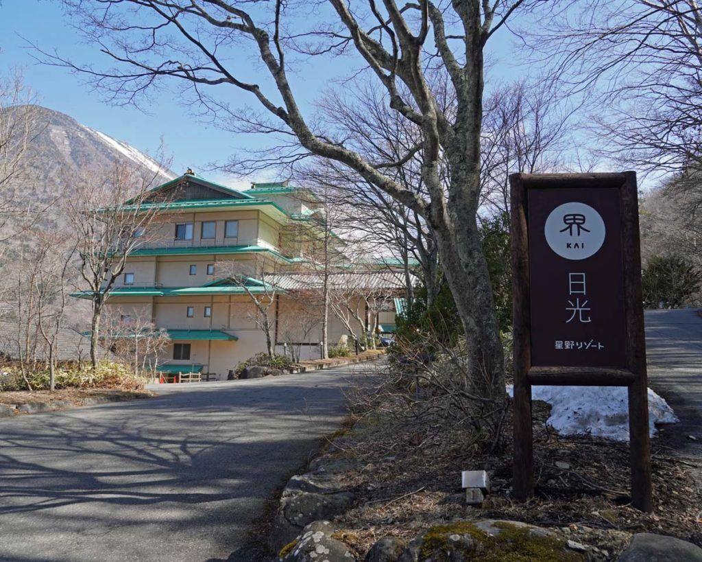 Kai Nikko Entrance