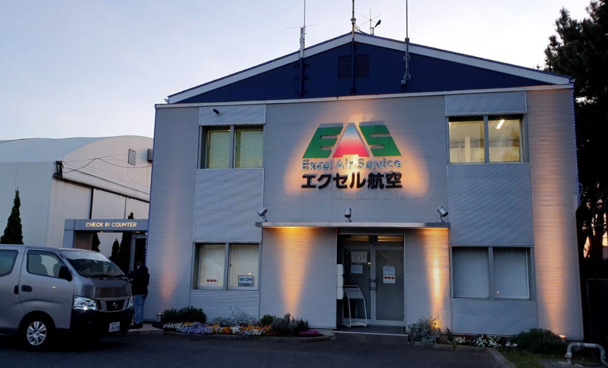 Arrival at Excel Air at Urayasu Heliport