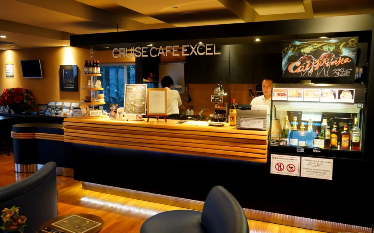 Excel Air Cafe in the Waiting Lounge at Urayasu Heliport in Tokyo