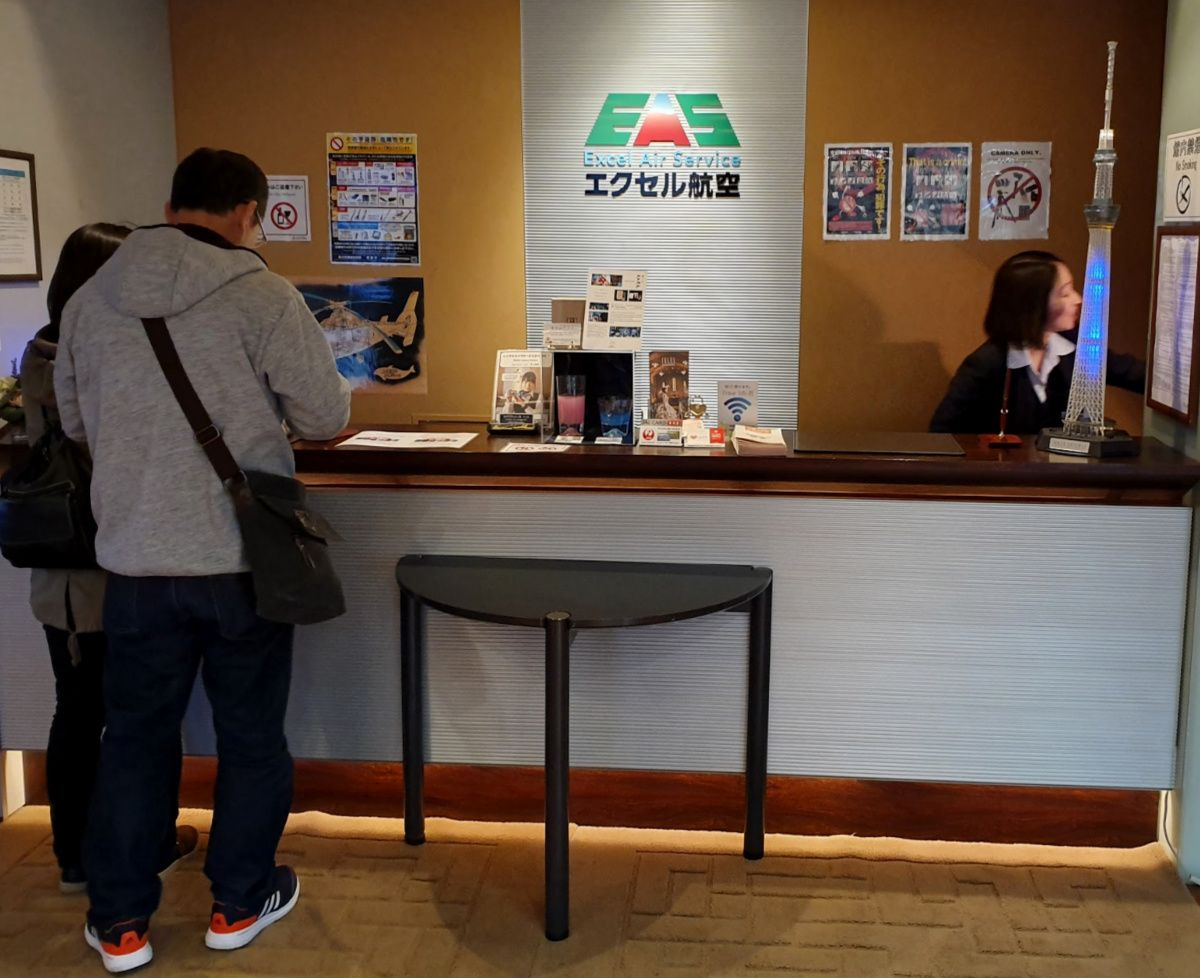 Excel Air Reception Counter at Urayasu Heliport in Tokyo