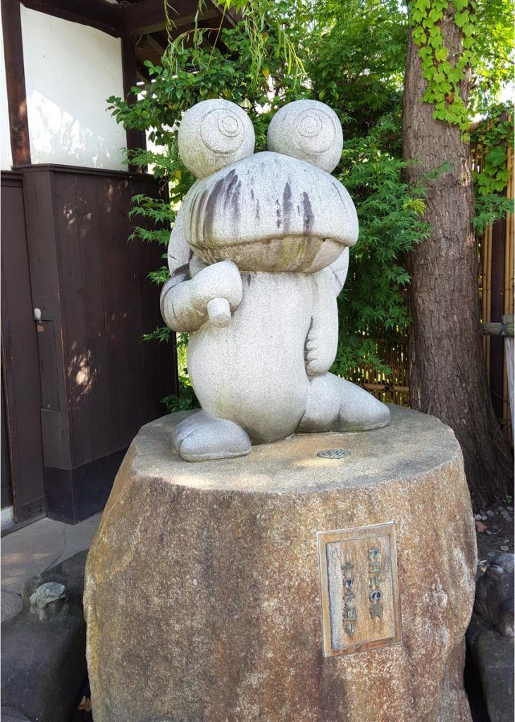 Frog Sculpture on Naawate Dori