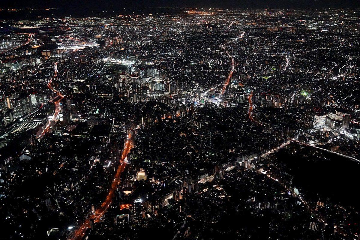 Helicopter Ride Tokyo over Shibuya