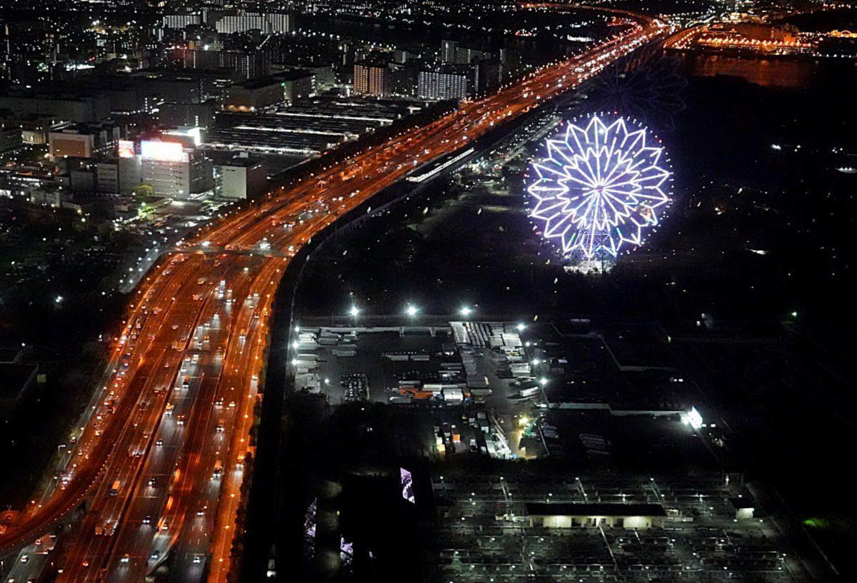 Helicopter Views over Tokyo Disney Resort Area