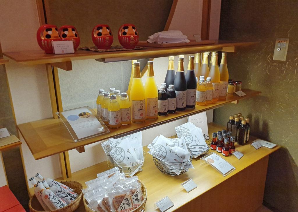 Kai Matsumoto Gift Shop