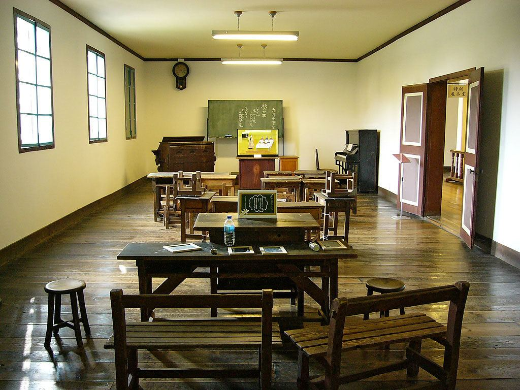 Kaichi School Classroom