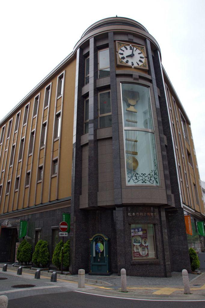 Matsumoto Timepiece Museum.