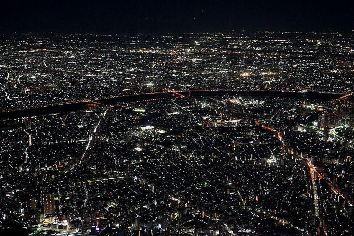 More Views over Tokyo