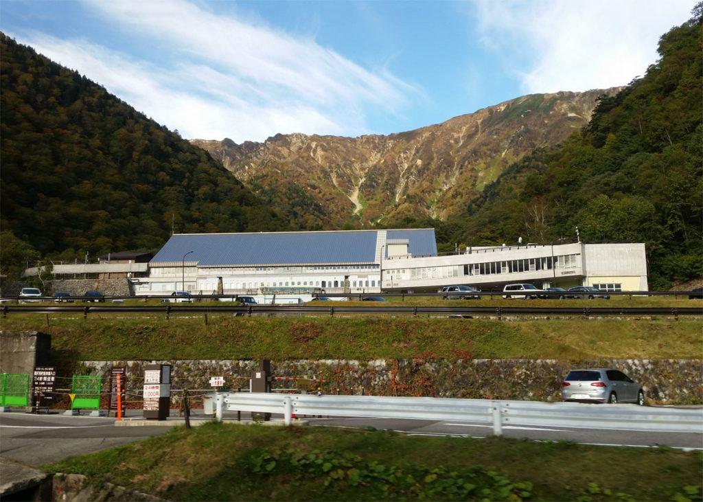 Ogizawa Trolley Bus Terminal in Autumn