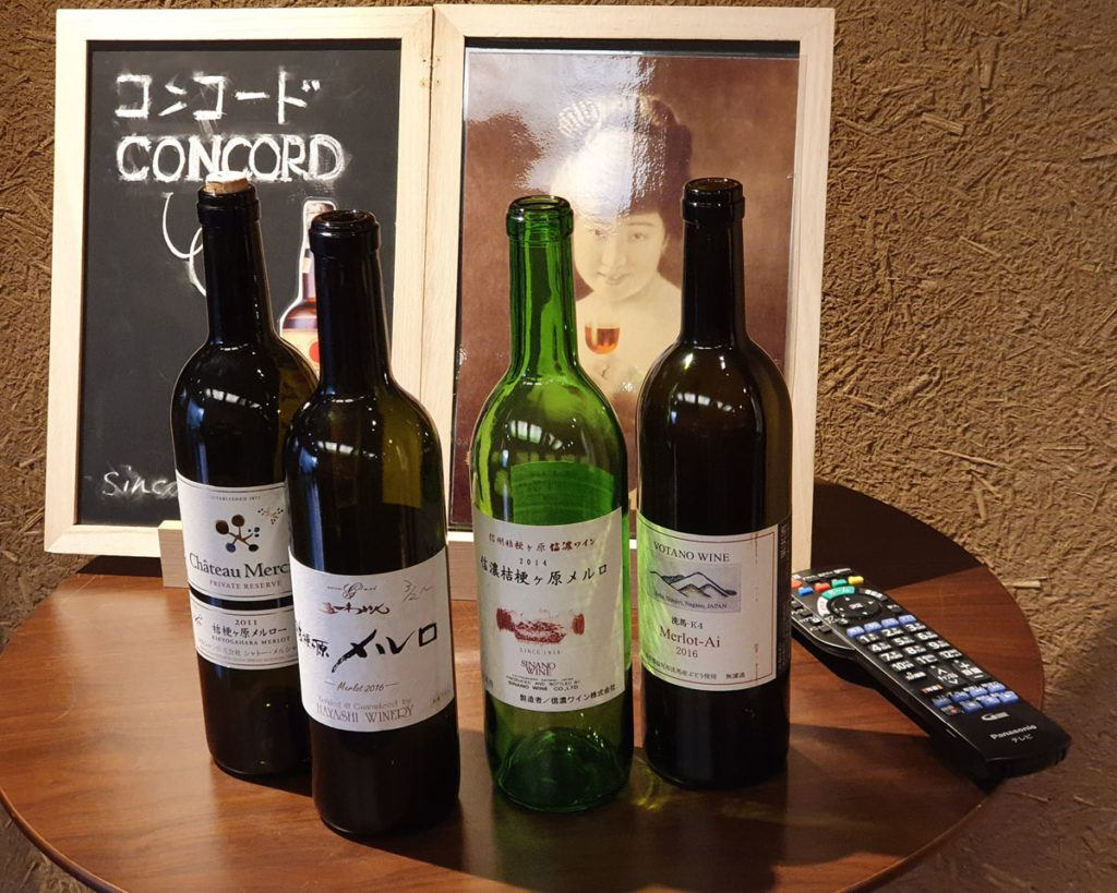 The four Merlots we tasted