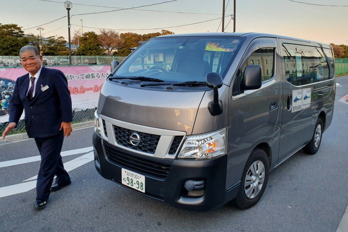 Tokyo Helicopter Flight Shuttle Bus Pickup from Maihama Station