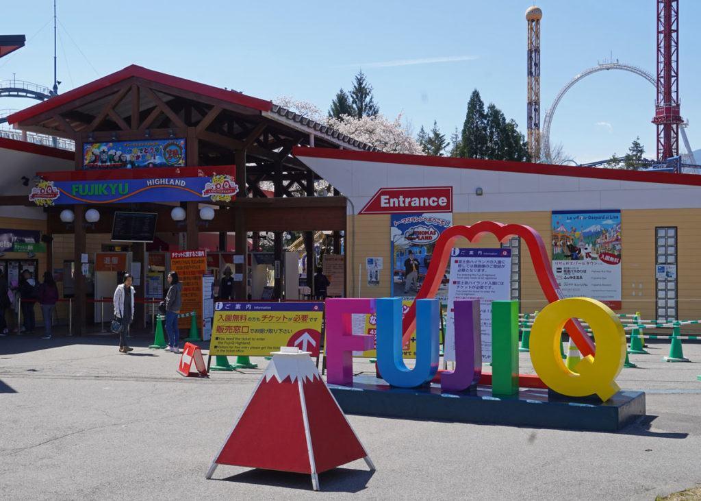 Fuji Q Entrance 2