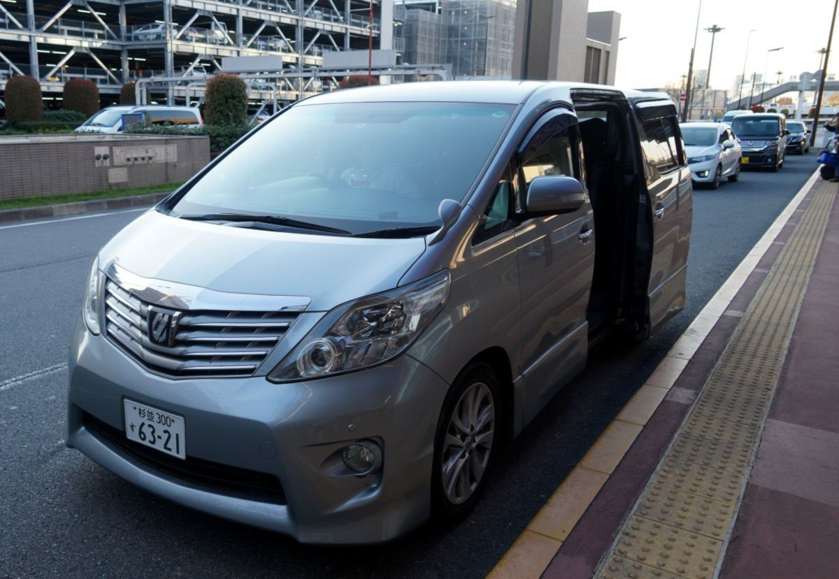 Klook Private Transfer from Narita Airport to Tokyo